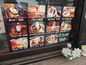 なごみ茶屋:福豆