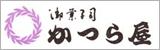 株式会社かつら屋