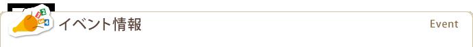 古代史見学会「秋津州の道を辿って古代豪族葛城氏の本貫地を巡る」