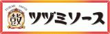非公開: ツヅミ食品株式会社